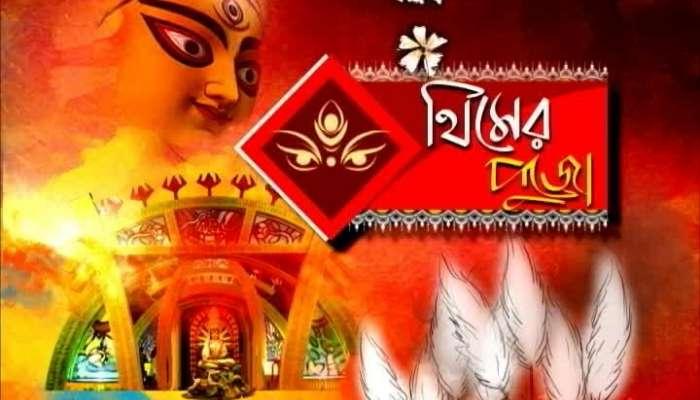 Theme Pujo- Sibmandir Sarbojonin, South Kolkata