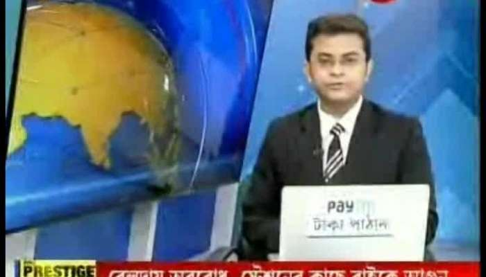 Egiye Bangla: Kalna Deaf And Dumb Students Are Being Trained By Handicraft Works