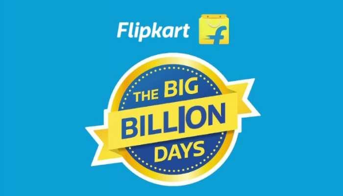 সাধ মিটিয়ে পুজোর কেনাকাটার সুযোগ, বিগ বিলিয়ন ডেজ-এর দিনক্ষণ ঘোষণা করল Flipkart