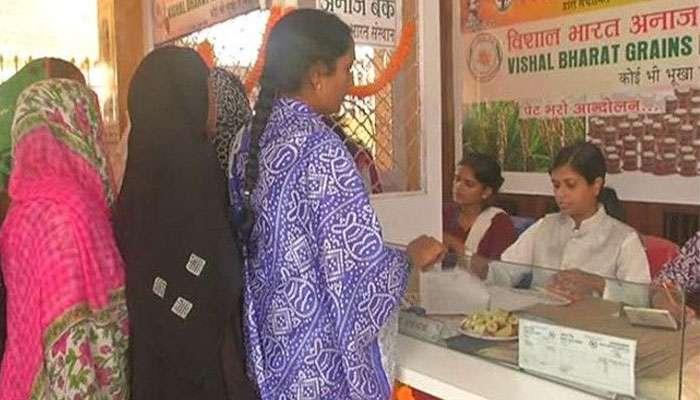 ভুখা পেট ভরাতে অভিনব 'আনাজ ব্যাঙ্ক' যোগী রাজ্যে