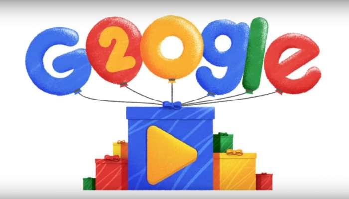 আজ Google-এর জন্মদিন! Google সম্পর্কে এই তথ্যগুলি জানেন তো?