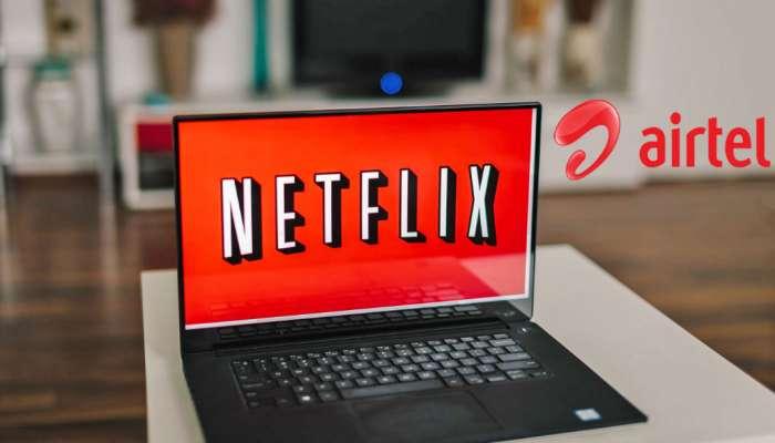 বিনামূল্যে Netflix ব্যবহারের সুযোগ দিচ্ছে Airtel!