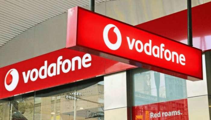 খুব সস্তায় আরও দু'টো প্রিপেড প্ল্যান আনল Vodafone