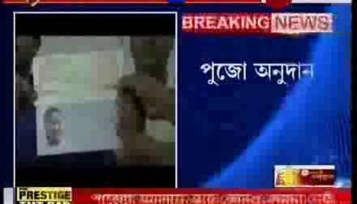 Bengal Government wins in Puja Donation case in Supreme Court