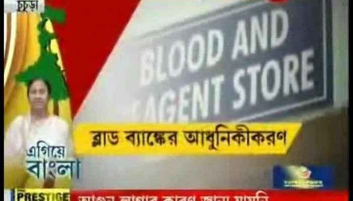 Egiye Bangla : Blood Component Seperation Unit Built In Chinsurah District Hospital