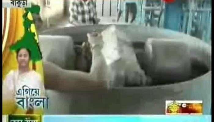 Egiye Bangla: Fly ash bricks factory in Mejia to control air pollution
