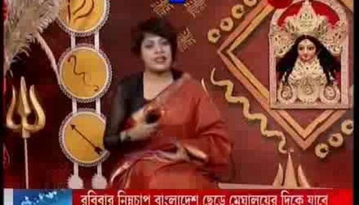 Egiye Bangla - Sabala mela at Kalyani