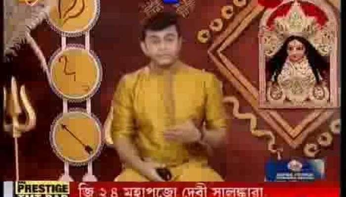 Zee 24 Ghanta Mahapujo Sera Salankara: Barisha Sarbojonin