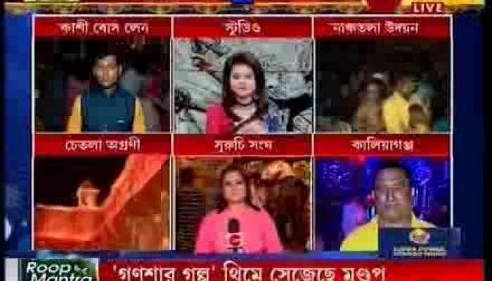 Pujo Parikrama 2018: Suruchi Sangha