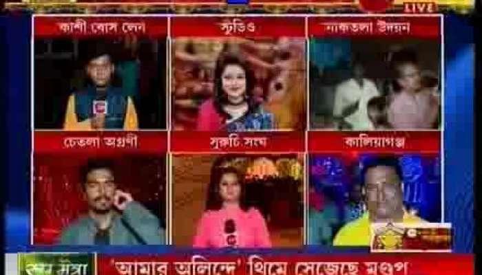 Pujo Parikrama 2018: Chetla Agrani
