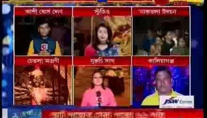 Pujo Parikrama 2018: Kalagunj Rashidpur Durga Pujo