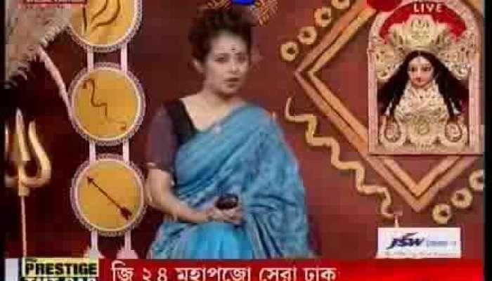 Zee 24 Ghanta Mahapujo Sera Dhak 2nd : Dumdum Park Tarun Sangha