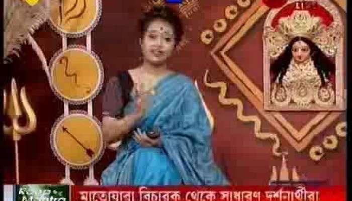 Zee 24 Ghanta Mahapujo Sera Dhak 1st : Thakurpukur SB Park