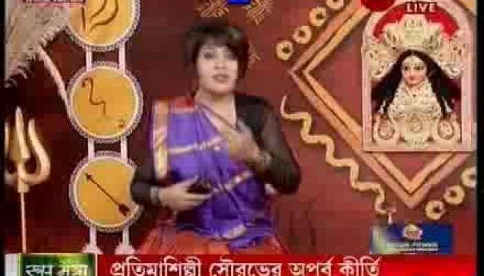 Zee 24 Ghanta MohaPujo Sera Theme: Tala Park Pratyay