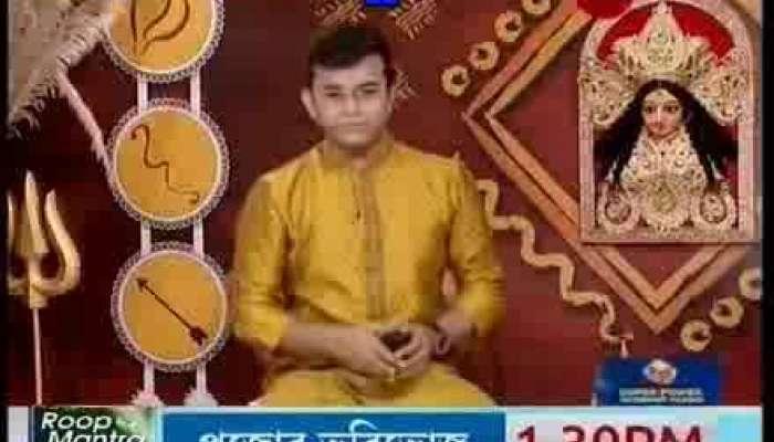 Zee 24 Ghanta Mahapujo Sera Baroari 1st : Kasi Bose Lane