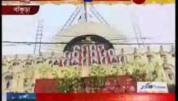 Pujo Parikrama: Bankura Idraragora Sarbajanin