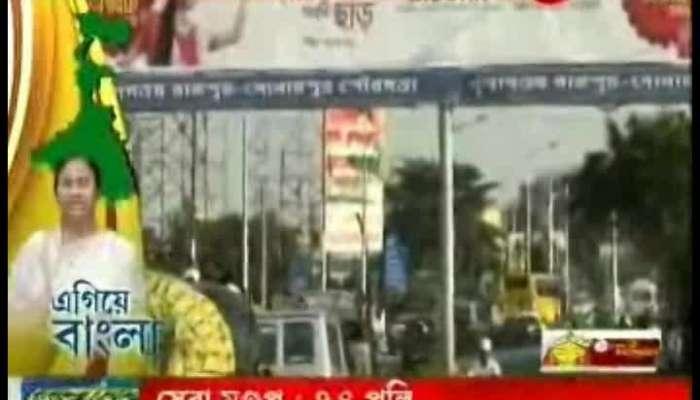 Egiye Bangla : Installation of Automatic Signal System in Baruipur-Sonarpur