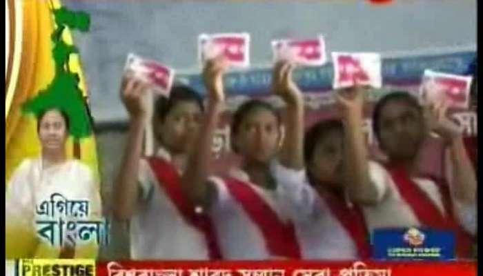 Egiye Bangla : Awareness to use sanitary napkin under Uran project