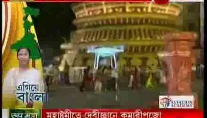 Egiye Bangla: Drone Surveillance in Asansol-Durgapur during Puja days