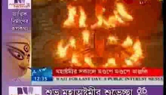 Sandhi Puja in Hatkhola Duttabari