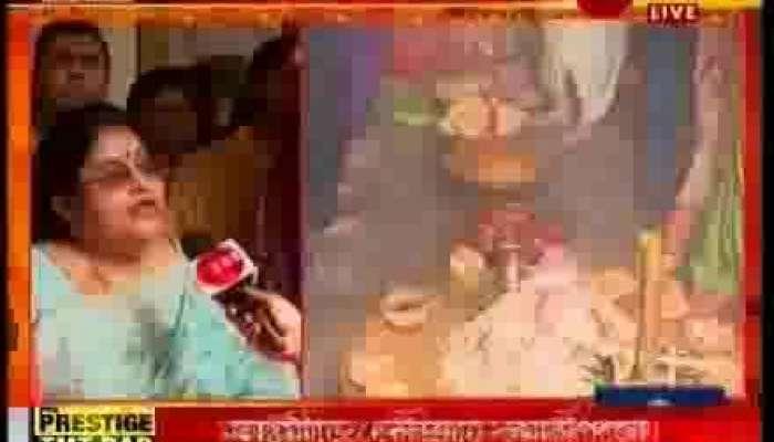 Special ritual of Sandhi Puja at Janbazar, residence of Rani Rashmoni