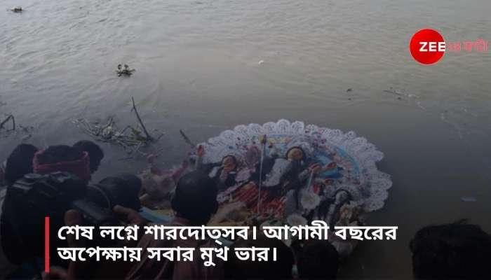 বিসর্জনে বিধিনিষেধ জারি করল কলকাতা পুলিস, বাজানো যাবে না ডিজে