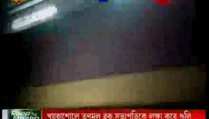 Canning youth ran over by train near Piyali staion