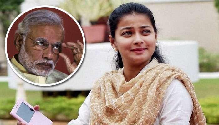 'মোদীবাবা ডেঙ্গি মশা, সবাইকে অসুস্থ করে ছাড়চ্ছে'