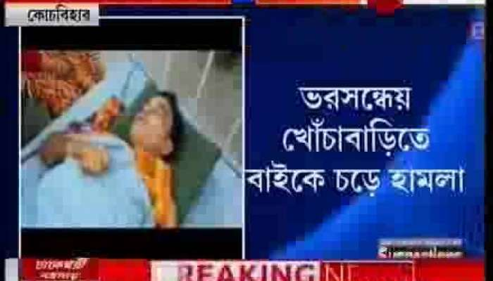 Youth TMC leader shot at Dinhata