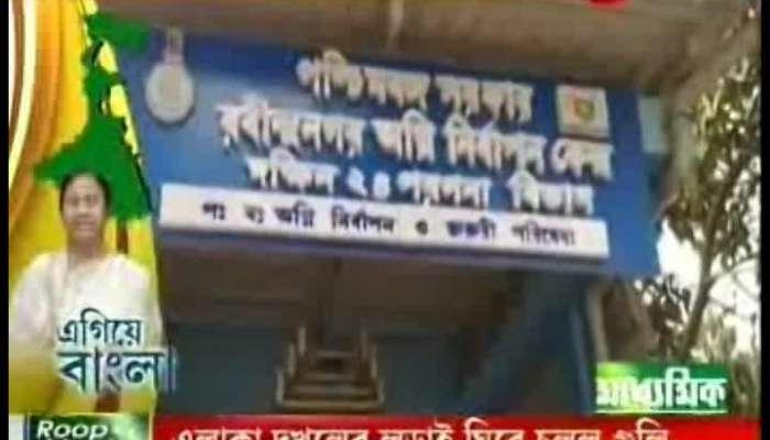 Egiye Bangla: New Fire Station Built At Rabindranagar