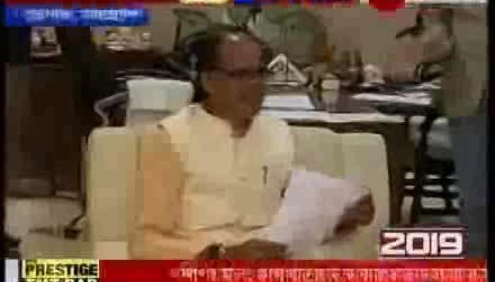 Zee 24 Ghanta Exclusive: Madhya Pradesh CM Shivraj Singh Chauhan on Assembly Elections