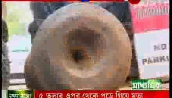 Century old canon found at Jorabagan, Kolkata