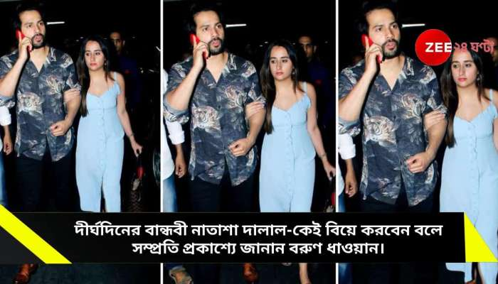 varun dhawan and natasha dalal return from their fun holiday