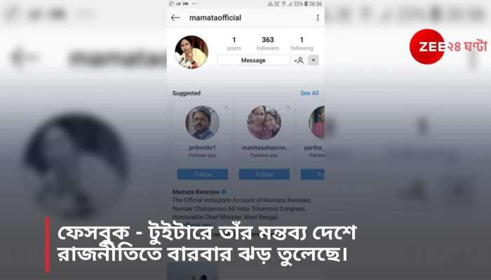 mamata banerjee joins instagram ahead of 2019 elections