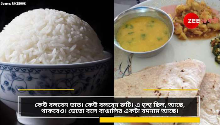 rice or roti which is perfect menu for dinner