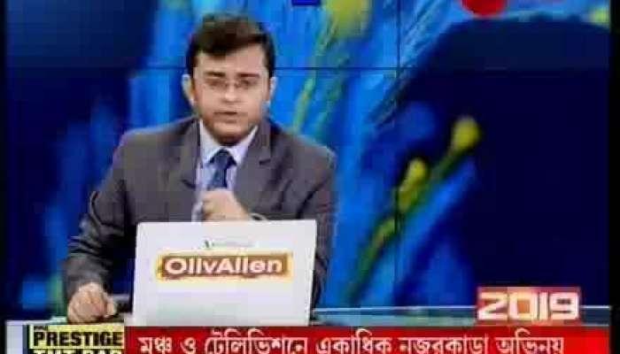 Ganesh Halder of Shantipur Hook tragedy arrested