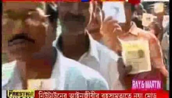 Surjya Kanta Mishra targets TMC-BJP, called Briged rally