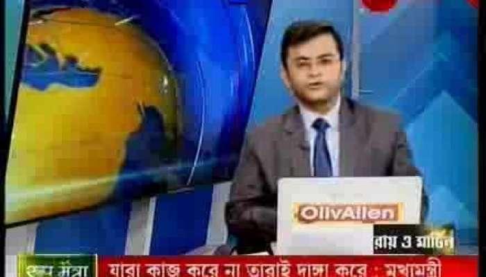 Maoist targets Banks in Jangalmahal