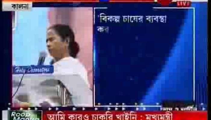 Mamata on Shantipur hooch tragedy.