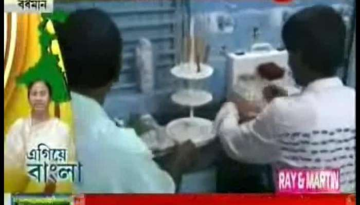 Egiye Bangla: Advanced Laboratory buit in Galsi for water and soil testing