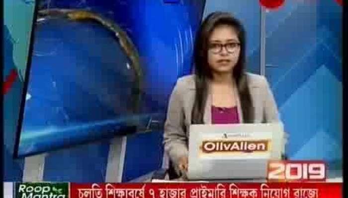 Narendra Modi to attain 4 rallies in West Bengal