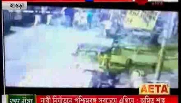 Shibpur shootout, watch CCTV footage