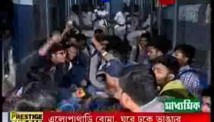 Students agitated in City Collage of Commerce in demand of permission to appear in exam