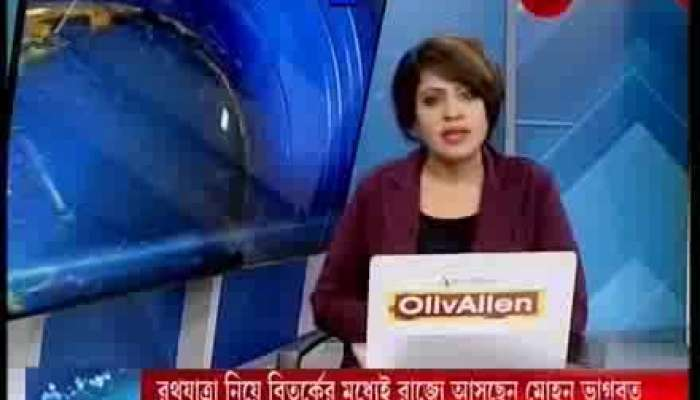 Kasba 80 years old woman forced to come Bank in ambulance to withdraw her pension