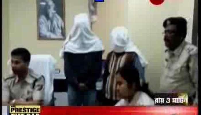 Shantinikatan Aamarkuthi murder mystry solved