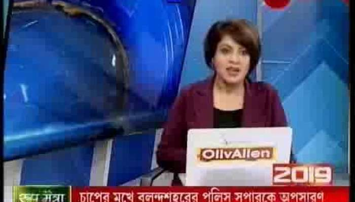 Hoogly: Government organised  Ekatai Sampriti fair aiming communal harmony