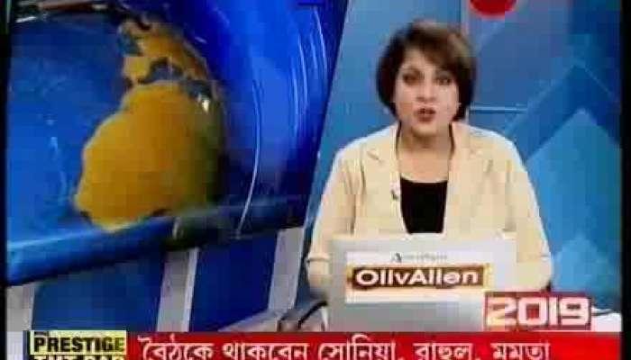 Mumbai TV serial actress Debolina Bhattacharyya detained in diamond merchant murder case