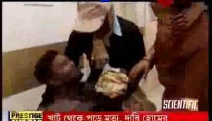 BJP supporter shot dead in Durgapur