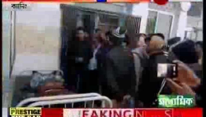 TMC supporter shot dead in Canning