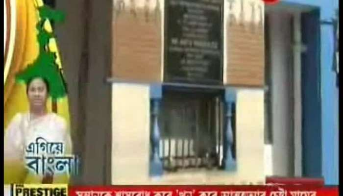 Hooghly Srirampore Municipality Is Supplying Water Through Steel Tank Instead Of Iron Tank